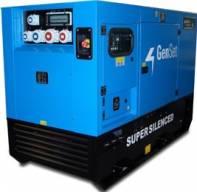 Super silenced generator